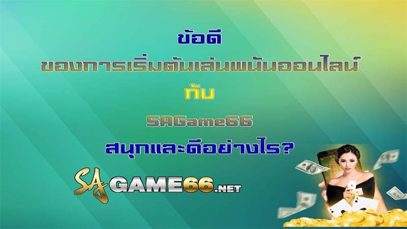 casino online sa game 66