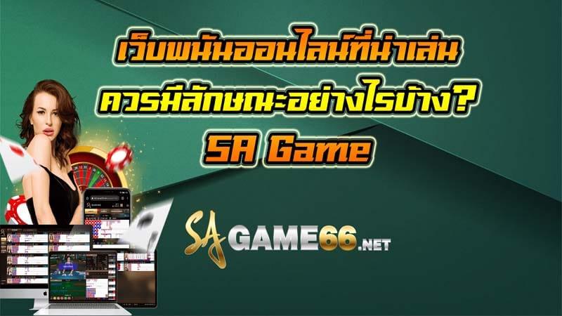 good casino online sa game 66