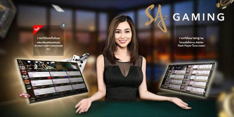 sagame666 casino พนันออนไลน์